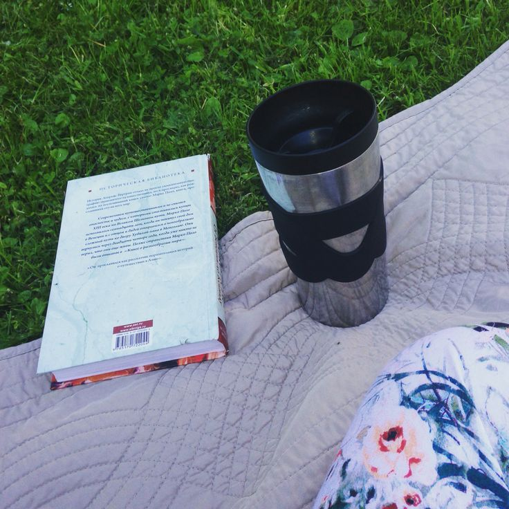 Books, coffee and good weather - good life!