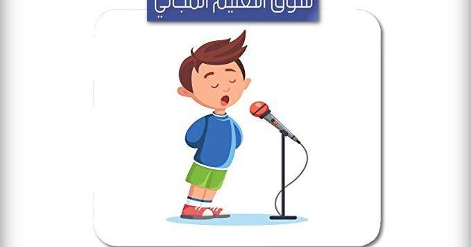 افضل 20 مقدمة اذاعة مدرسية طويلة وجميلة وجديدة كاملة سوف ي قدم لكم هذا المقال على موقع سوق التعليم المجاني معلومات عن الإذاعة الم School Family Guy Character