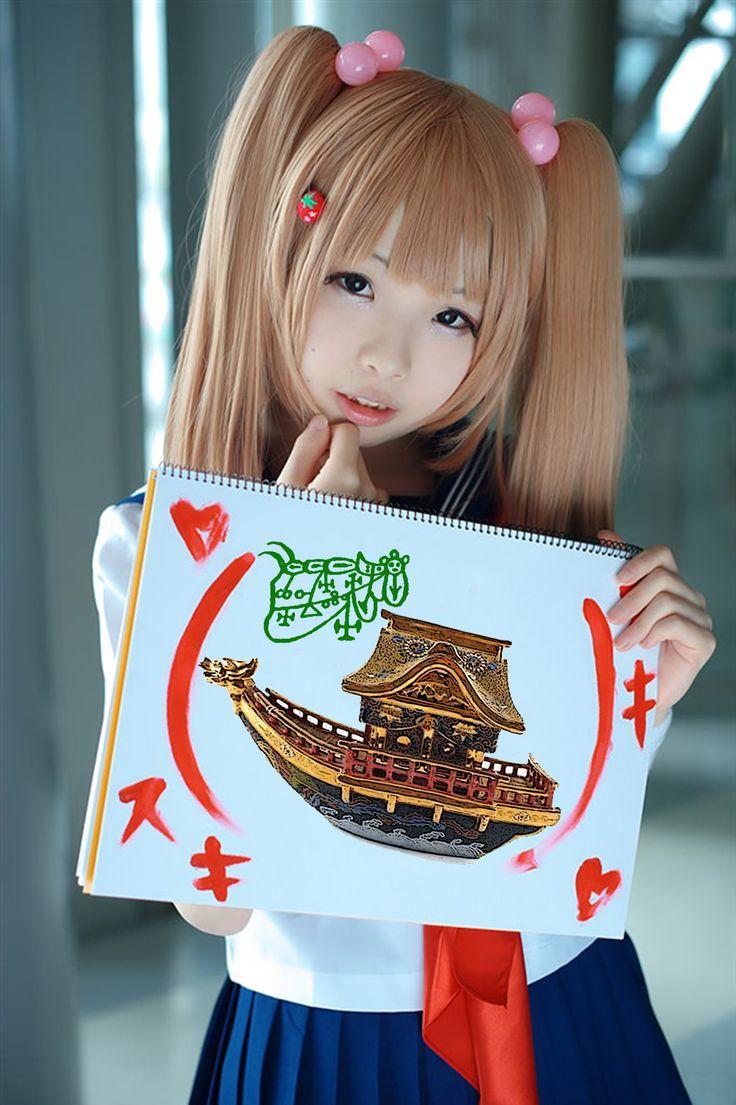 goetia_girls_japanese_schoolgirl_cosplay_bune_succubus_of_faustus_crow