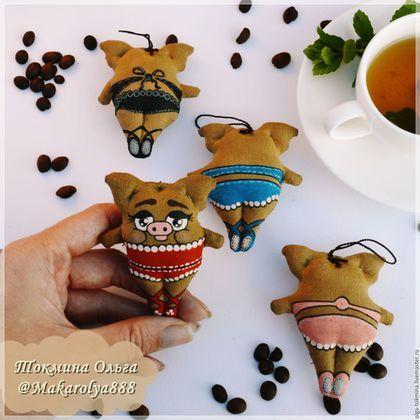Ароматизированные куклы ручной работы. Кофейные Хрюшки брелки. Makarolya888…