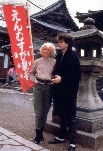 Ian and Lorraine..
