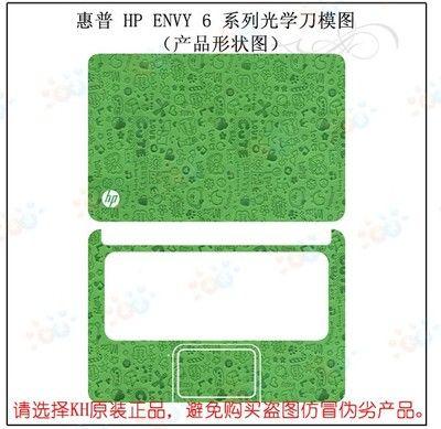 http://item.taobao.com/item.htm?spm=a230r.1.14.35.wxfe1S