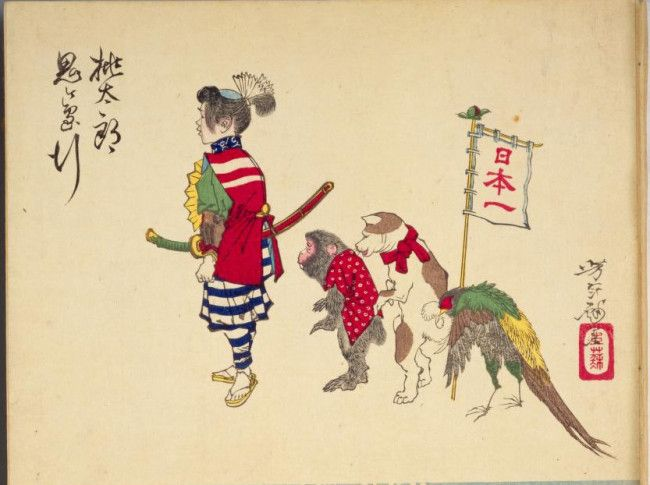 <桃太郎鬼ヶ島行 : MOMOTARO ONIGAZIMAIKU> THE PARTY OF EXTERMINATION OF DEMON YOSHITOSHI TSUKIOKA 1839-1892