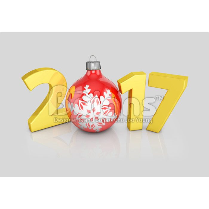 #Boians #Boians_com #TreeBall #BallTree #Ball #2017 #TypographicArts #Typographic #TypeArts #GreetingCard #NewYearCard #NewYear #3D #download #Shape #ThreeDimensional #Illustration #Photography #Greeting #Card #NewYear #Card #Photo #background #backdrop #image #Year