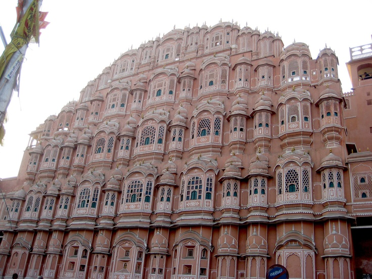 67 best images about indian architecture on pinterest for Indian home architectures