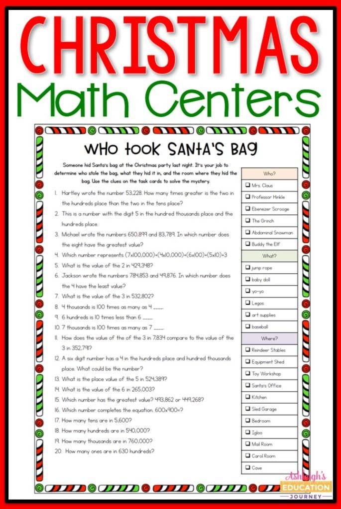 Christmas Math Centers Ashleigh S Education Journey Christmas Math Centers Christmas Math Activities Christmas Math Worksheets