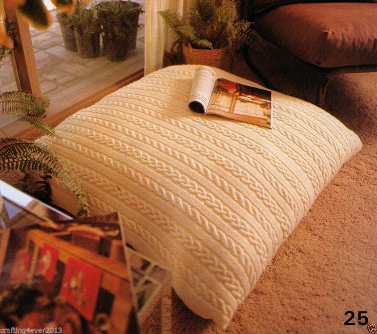 CABLE ARAN STYLE FLOOR CUSHION COVER VINTAGE-  90 CM X 90 CM 8PLY KNITTING PATTERN