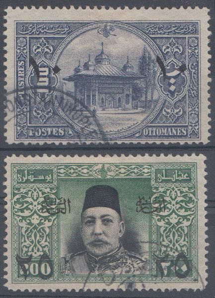 [Ottoman Empire] Stamps, 1910s (Osmanlı Pulları, 1910'lar)