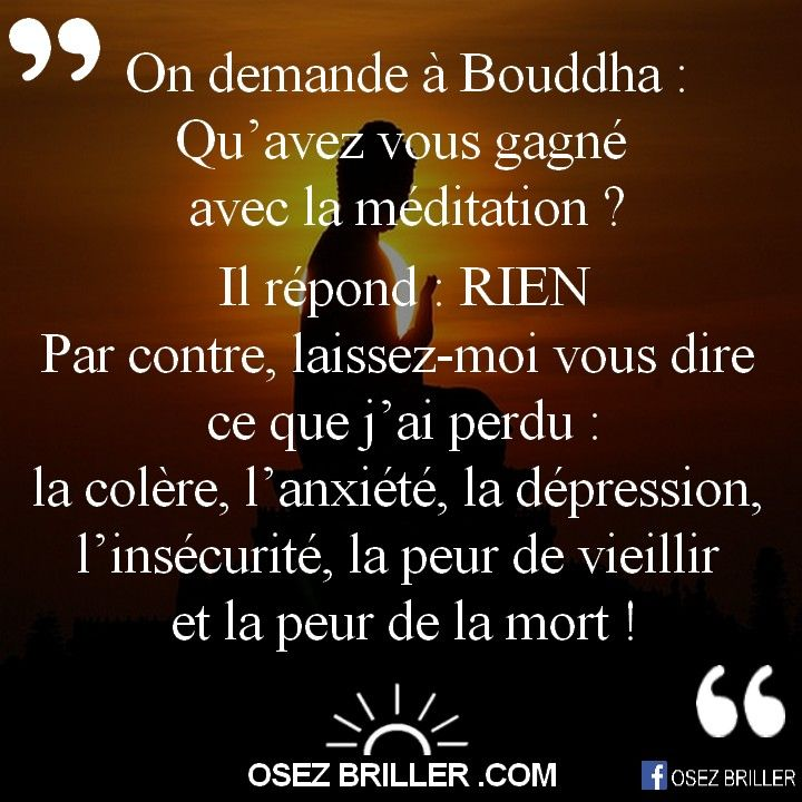 Beliebt citation #penséepositive #Bouddha | Citations | Pinterest | Quote  ZU46