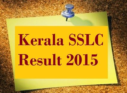This is like good news for those students who are eagerly waiting for their SSLC/10th result. The Kerala board always declares the 10th class result on the official website that is kerlaresults.nic.in. However, we are informing you that- we provide you one other site that will also declare the Kerala result on 20 April 2015.