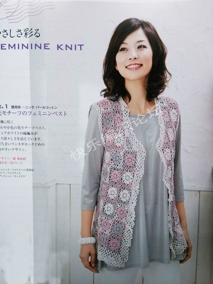 Knit Chic refreshing 2013