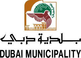 dubai muncipality logo by AddyKing on deviantART
