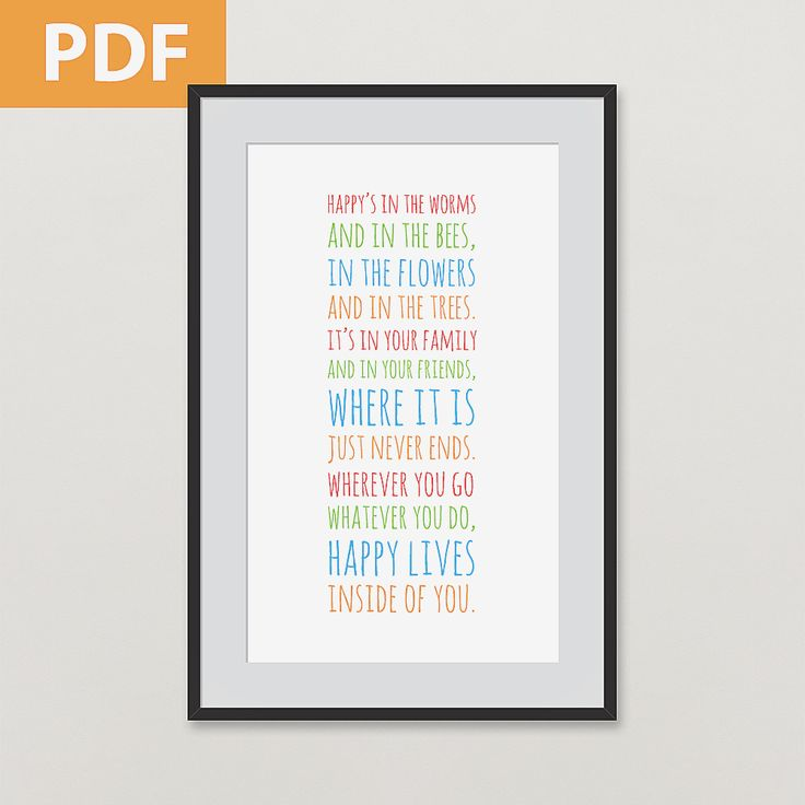 HAPPY POEM in colour / inspirational poster / 2 sizes / redsandkids.com/store