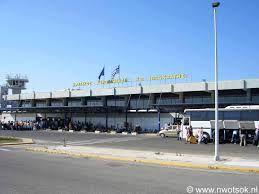 Kos airport