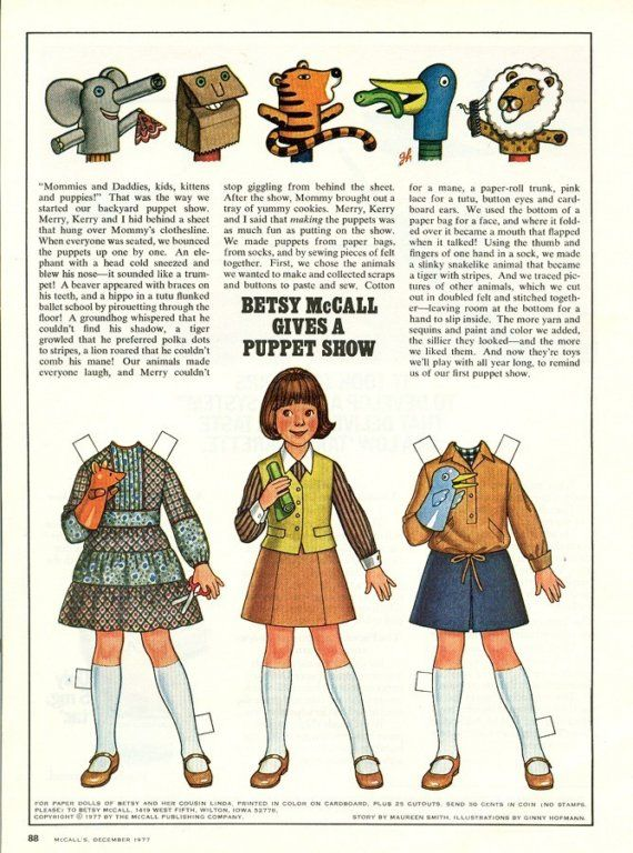 Vintage December 1977 Magazine Paper Doll Betsy McCall Gives a Puppet Show* For lots of free paper dolls International Paper Doll Society #ArielleGabriel #ArtrA thanks to Pinterest paper doll collectors for sharing *