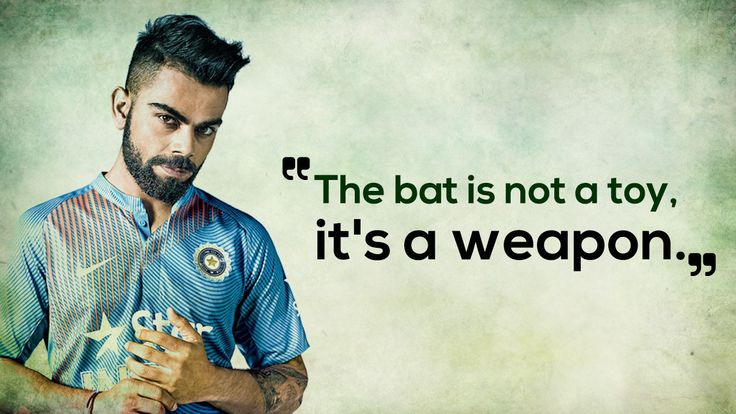 12 Quotes By Virat Kohli That Will Definitely Inspire You To Strive For Greatness www.sta.cr/2vsd3