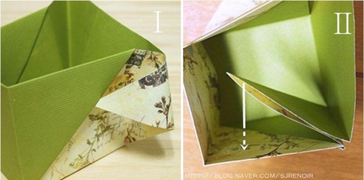 Nelle profonde pieghe della scatola origami / scatola pieghevole ~ pezzo A4 (secondo): blog Naver