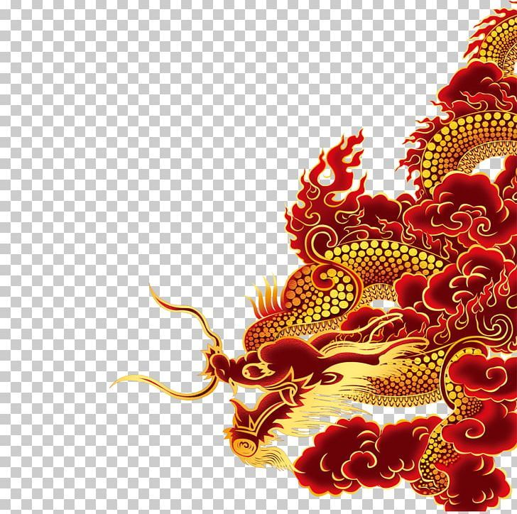 Chinese Dragon Fundal Png 8u670815u65e5 Adobe Illustrator Art Big Big Dragon Open Source Images Chinese Dragon Dragon