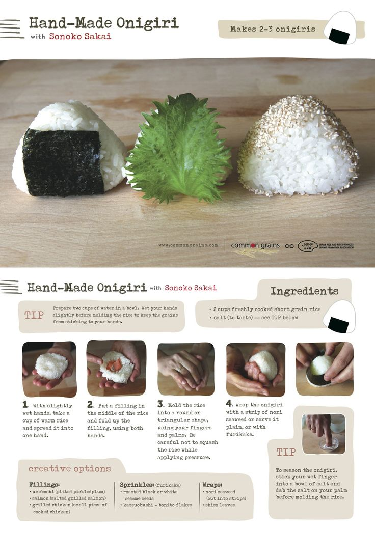 At a Glance for Onigiri / How to Make a Japanese Rice Ball: I learned the salt on wet hands tip from my grandmother, it is INVALUABLE--the rice won't stick to your hands and the salt brings out so much flavor