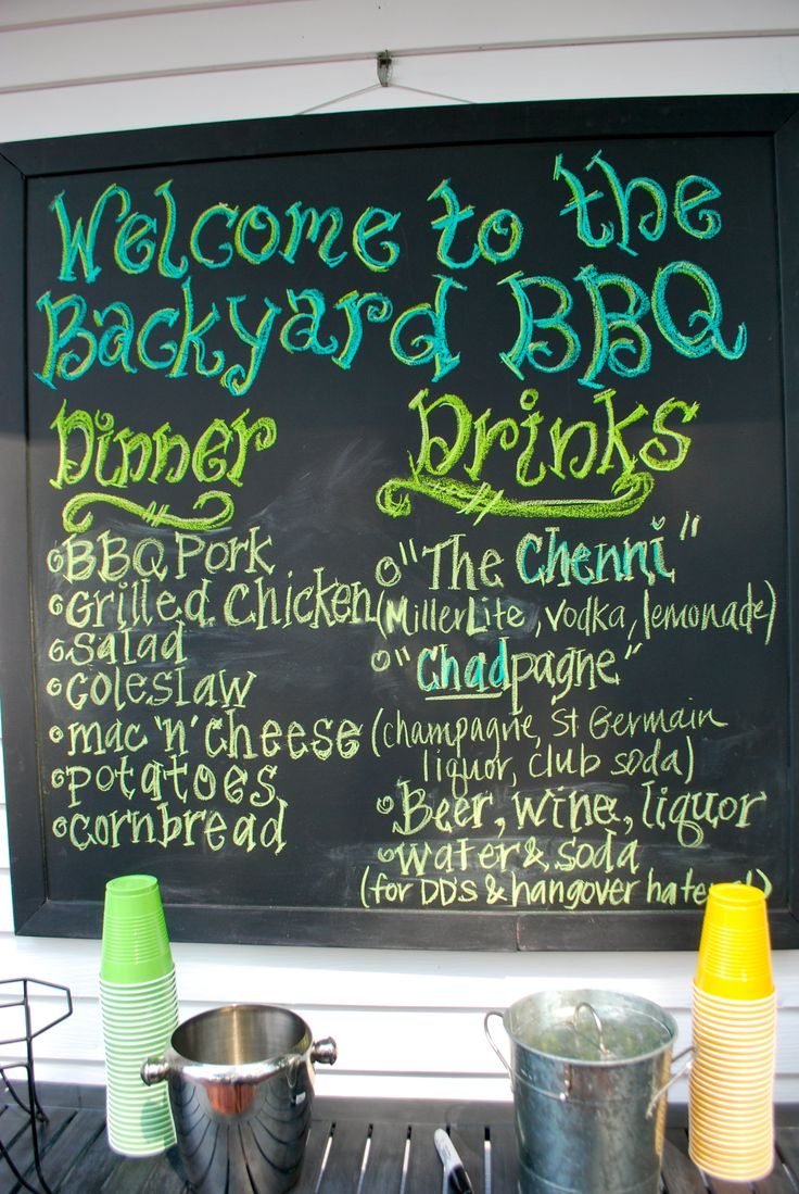 Couples Shower Backyard Bbq Chalkboard Menu Display