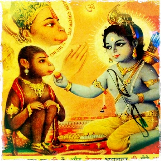 Little Rama and little Hanuman.