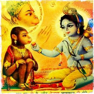 Little Rama and little Hanuman.