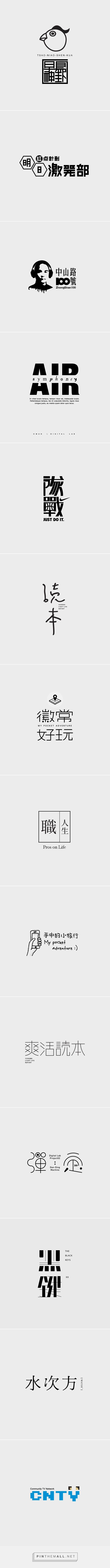 Christy Wang - 活動標準字設計 / LOGO / Typography on Behance