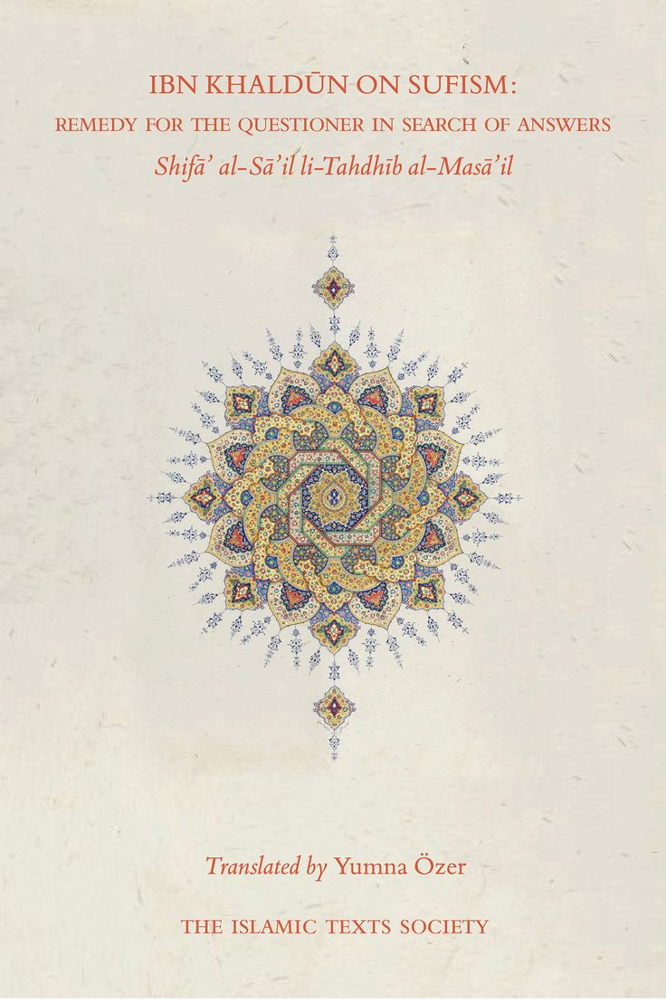'Ibn Khaldun on Sufism': published July of this year, this translation offers readers a unique insight into Ibn Khaldun's religious and spiritual life and his relationship with Sufism.