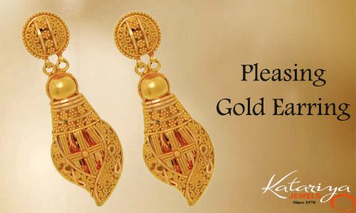 Entrancing Gold Ear Ring in 22Kt Buy Now : http://buff.ly/1n81qJ6 COD Option Available With Free Shipping In India