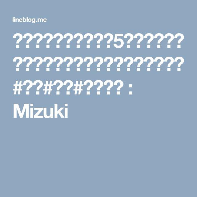 《火を使わないレシピ5選》♡超簡単!切り干しとカニカマの中華和え♡【#時短#副菜#酢の物】 : Mizuki