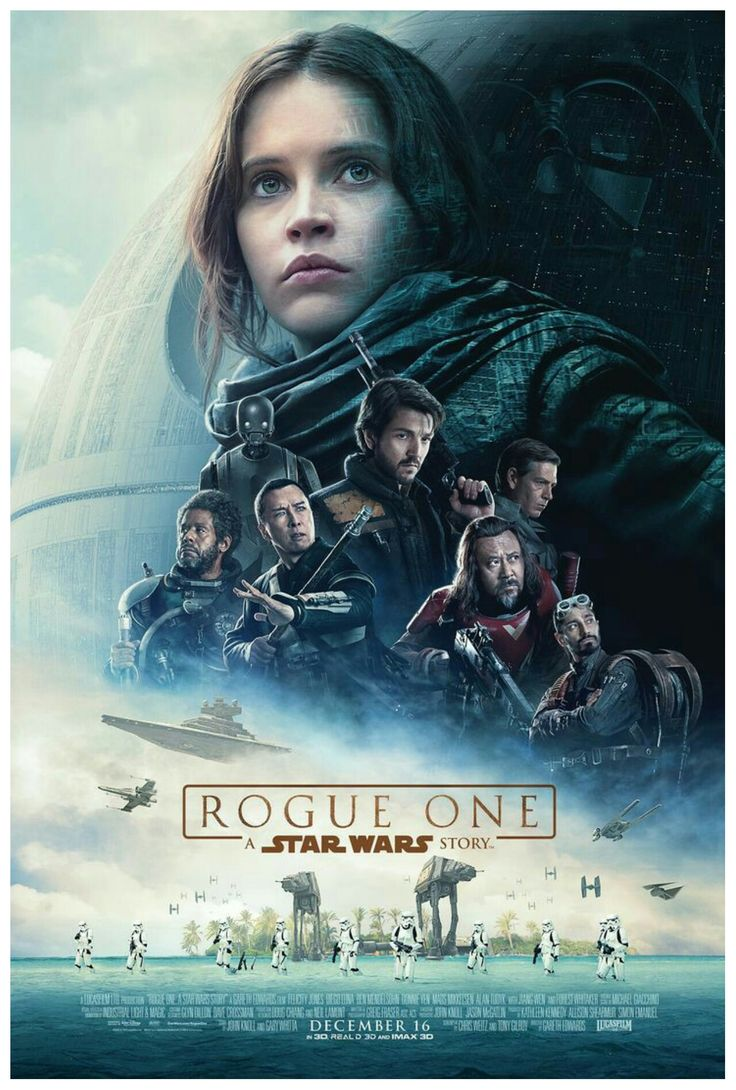 309. Rogue One (2016)