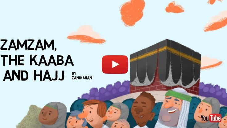 A cute, easy-to-understand video to help you explain Hajj, Zamzam water, and the Kabbah to your children.