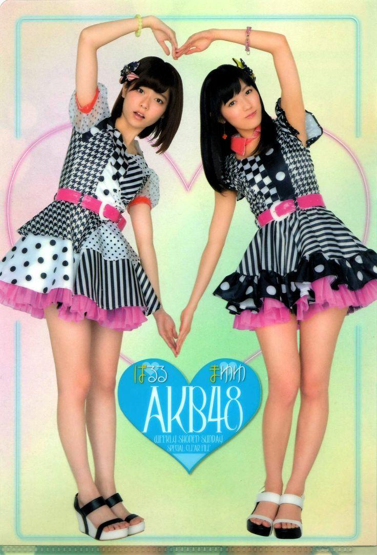 CGレボリューション!まゆゆこと渡辺麻友です♪38: AKB48,SKE48画像掲示板♪