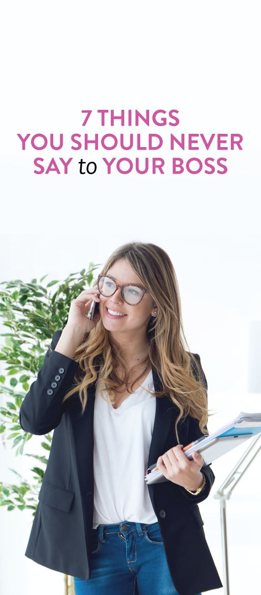 7 Things You Should Never Say To Your Boss