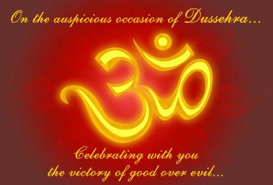 Download the free happy dussehra vijayadashami wishes greeting card download the free happy dussehra vijayadashami wishes greeting card for best friends family happy dussehra 2016 wishes greeting cards ecards m4hsunfo