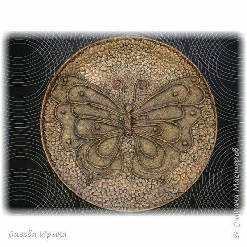 Картина панно рисунок Аппликация из скрученных жгутиков тарелочка в технике пейп арт Салфетки