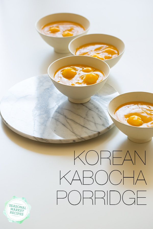 Korean Kabocha Porridge - this has suuuch a unique and amazing mouthfeel