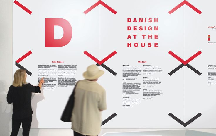 Design by Toko Danish Design at the House  (Sydney Opera House)