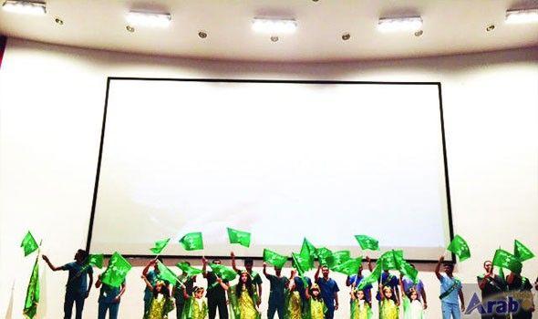 Batterjee Medical College event highlights Kingdom's Vision…