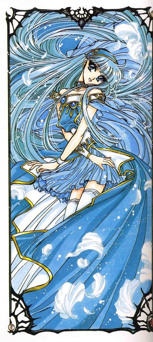 龍咲 海 Umi Ryuuzaki:魔法騎士レイアース Magic Knight Rayearth - CLAMP