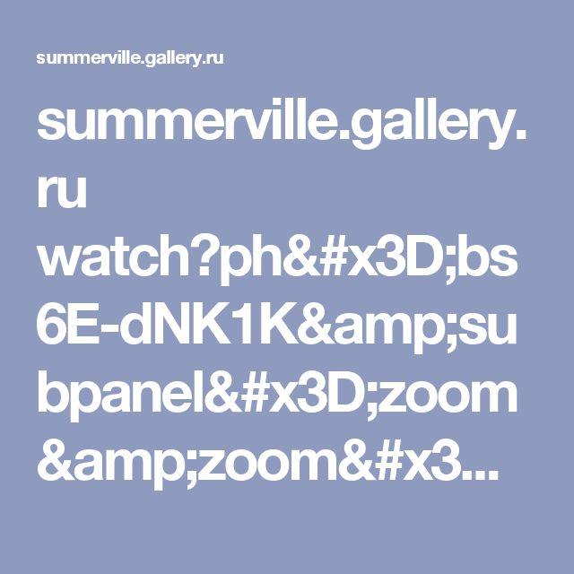summerville.gallery.ru watch?ph=bs6E-dNK1K&subpanel=zoom&zoom=8