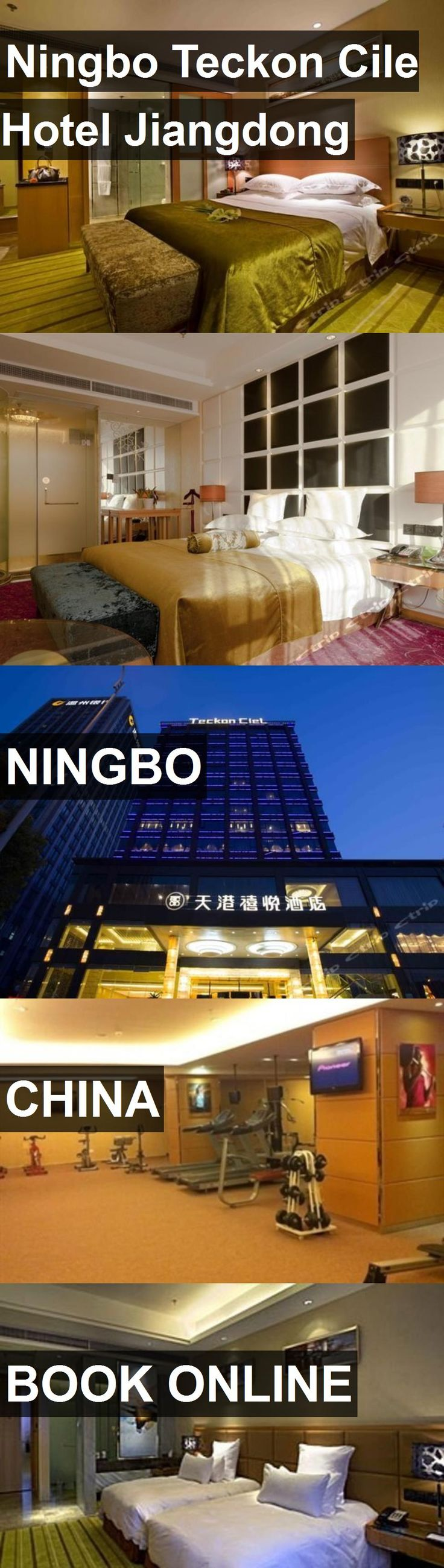 Ningbo Teckon Cile Hotel Jiangdong in Ningbo, China. For more information, photos, reviews and best prices please follow the link. #China #Ningbo #travel #vacation #hotel