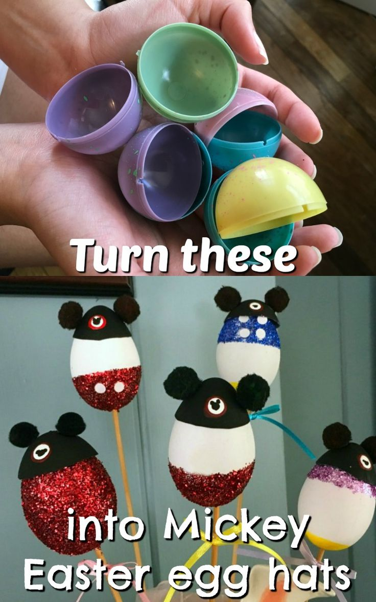 Don't throw out your leftover plastic Easter egg tops and bottoms - turn them into Mickey Ears Easter egg hats!