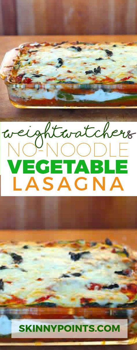 No-Noodle Vegetable Lasagna With only 5 Weight Watchers Smart Points