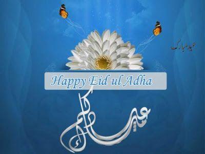 eid ul adha, eid al adha 2017, eid ul adha 2017, eidd ul azha bakra eid 2017, eid ul adha wallpaper eid ul adha cards, eid ul adha wishes , eid ul adha greetings, eid al adha greetings, eid ul adha quotes,  eid ul adha messages, eid ul adha sms eid festival, bakra eid qurbani,