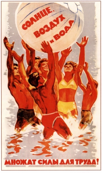 Sun, Air, and Water Increase Your Productivity, 1960s Soviet poster