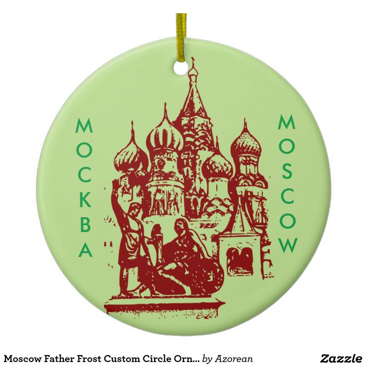 Vatican Christmas Ornaments Part - 33: Christmas Ornaments, Mugs. Moscow Father Frost Custom Circle Ornament