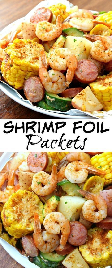 Shrimp Foil Packets - The easiest dinner you'll ever make and perfect for summer.