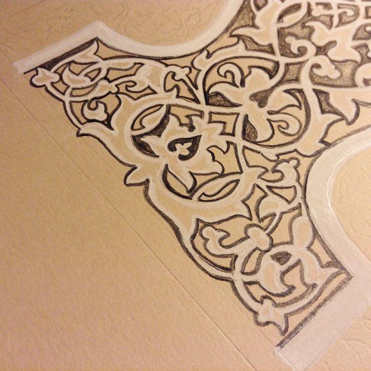 #designing  #islamicbiomorphicpattern  #biomorphicpattern  #arabesque  #timuridart  #timurid  #исламскийорнамент  #искусствоислама   #арабески  #исламскийдизайн  #растительныйорнамент