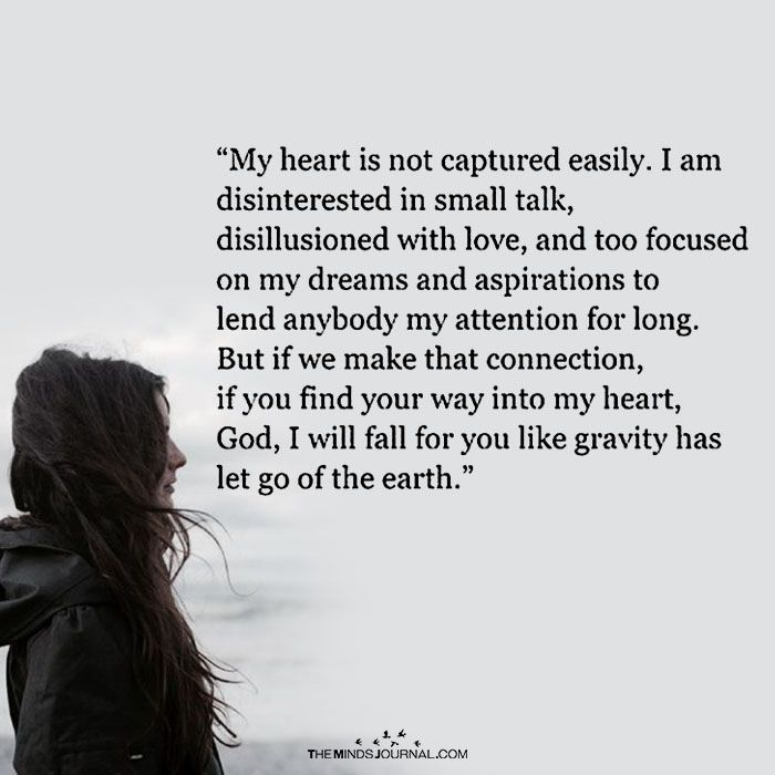 My Heart Is Not Captured Easily - https://themindsjournal.com/heart-not-captured-easily-3/